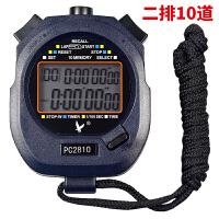 秒表计时器天福PC2810裁判学生10道三排60道田径跑步电子表倒计时