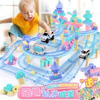 生日礼物3-5岁电动小汽车套装10岁儿童玩具轨道车玩具车男孩4-6岁