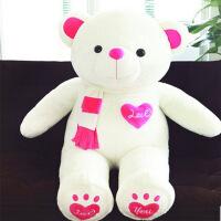 维莱 泰迪熊猫公仔抱抱熊女生布娃娃玩偶毛绒玩具送女友生日情人节礼物 粉红 80cm