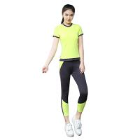 瑜伽服套装秋冬女速干韩国健身房服运动裤跑步显瘦瑜珈服