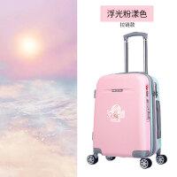 【支持礼品卡】拉杆箱女行李箱万向轮可爱小清新学生18旅行箱20寸韩版儿童密码箱h4k