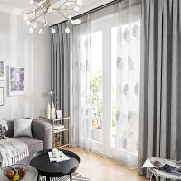 窗帘成品简约现代棉麻布料北欧美式客厅卧室飘窗落地窗定制全遮光
