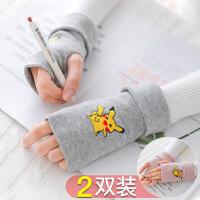 冬季半指手套女学生可爱写字冬天保暖半截露指五指薄款儿童无指男