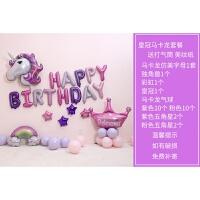 宝宝周岁生日布置铝膜套餐儿童多款派对卡通字母气球装饰用品