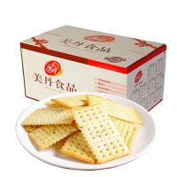 美丹苏打饼干  经典白苏达饼干 无糖梳打饼 健康零食 2.2Kg整箱