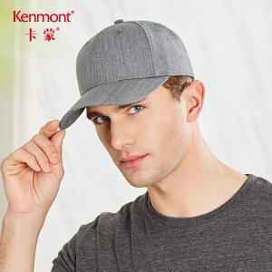 卡蒙加长帽檐纯色棒球帽男款青年帽子户外欧美夏季遮阳帽出游防晒 3544
