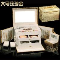 首饰盒带锁公主欧式韩国木质复古珠宝手饰品盒结婚首饰收纳盒