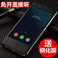 小米 红米note5a手机壳 红米note5A保护套 红米note5a标配版 翻盖式全包防摔保护皮套BE
