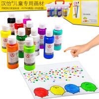 儿童画画颜料无毒可水洗宝宝安全手指画幼儿水彩绘画涂鸦可洗套装
