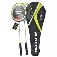 Kepai科牌 羽毛球拍 KB-702 铝碳一体羽拍 一副装送3个球 颜色*