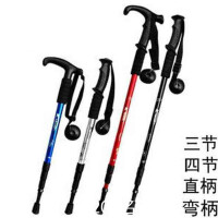 登山棍 弯柄折叠的 登山杖户外超轻碳素折叠手仗拐杖铝合金伸缩减震直弯柄老人徒步棍HW