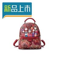 韩版儿童包包女童双肩包中大童时尚公主可爱旅游包迷你小女孩背包 定制 大号