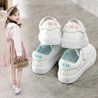 童鞋女童小白鞋春款小学生百搭鞋子儿童白色板鞋