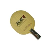 红双喜DHS 劲极8 乒乓球拍底板 五层纯木底板 一支装