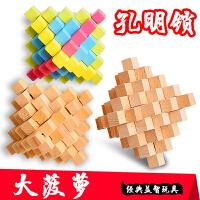 成人儿童益智拆装玩具 木制孔明锁鲁班锁 古典玩具 榉木大菠萝