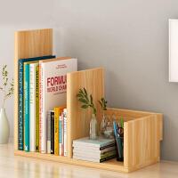 御目 书架 简易桌上书柜子创意桌面伸缩组合置物储物架简约办公桌收纳可伸缩架子家具用品