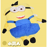 天然乳胶抱枕可爱卡通枕儿童学生小孩宝宝动物健康趴枕头 黄色 小黄人