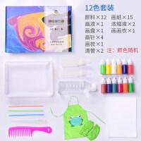 儿童节礼物 男孩宝宝儿童益智水拓画套装儿童初学者水彩颜料可水洗浮水湿拓画女孩括印