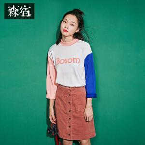 【低至1折起】森宿Z三十七度暖秋装新款宽松字母刺绣立领撞色长袖T恤女