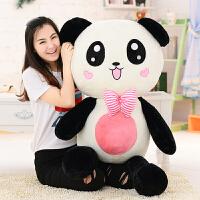可爱熊猫公仔大号毛绒玩具 儿童玩偶布娃娃生日礼物