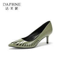 Daphne/达芙妮 圆漾春秋漆皮撞色高跟单鞋通勤U女鞋