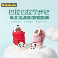 巴拉巴拉学步鞋婴儿鞋宝宝鞋2018新款秋季儿童鞋子6-12个月防滑鞋