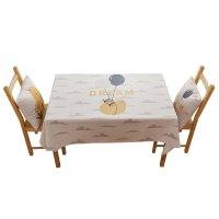 桌布布艺北欧餐桌布长方形客厅家用台布茶几垫简约电视柜盖布
