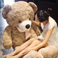 生日礼物送女友熊公仔毛绒玩具抱抱熊玩偶布娃娃