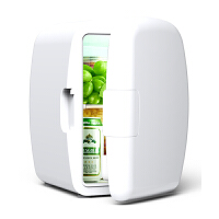 车载冰箱6L制冷迷你小冰箱宿舍家用小型冰箱母乳化妆品冷藏