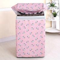 洗衣机罩防水防晒洗衣机套子全自动上开盖滚筒侧开门可选布防尘罩