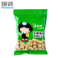 【满减】台湾进口 张君雅小妹妹 五香海苔休闲丸子80g 拉面丸子方便面休闲零食