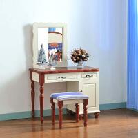 尚满 地中海卧室家具梳妆台+妆镜+妆凳组合装  实木边框系列多功能化妆台凳妆镜带抽屉储物柜