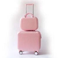 七夕礼物商务登机箱18寸拉杆 男女旅行箱万向轮16寸17寸小型行李箱迷你轻 6028粉色子母 【16寸+14寸】子母一套