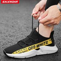 【限时特惠】Galendar男子跑步鞋2018新款男士轻便缓震透气运动休闲跑步鞋HD955