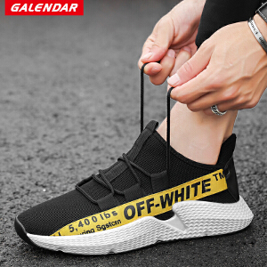 【每满100减50】Galendar男子跑步鞋2018新款男士轻便缓震透气运动休闲跑步鞋HD955