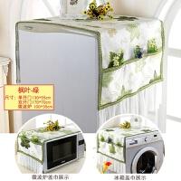 单双开门对开门冰箱罩子家用蕾丝滚筒洗衣机盖巾冰柜防尘罩盖布帘 浅灰色 枫叶绿