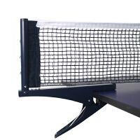 乒乓球网 乒乓球网架含网套装 兵乓球网 乒乓球桌网架