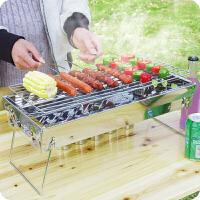 一次性烧烤炉 烧烤架野外烤肉架折叠便携家用小号简易迷你2-3人烧烤工具 亮银色烧烤炉 不带碳