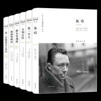 加缪全集全6册卡利古拉+第一个人+鼠疫+修女安魂曲+致一位德国友人的信+西西弗神话加缪文集散文小说上海译文