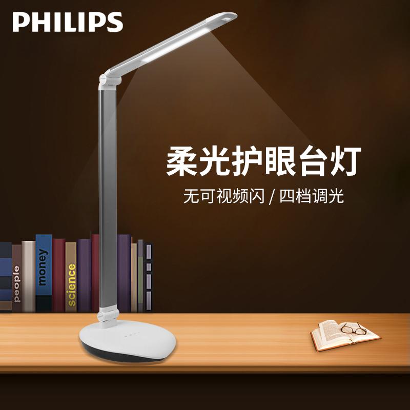 飞利浦(PHILIPS)晶璨LED台灯护眼学习灯工作台灯高档触控调光 带USB充电口4000K 高档触控五档调光