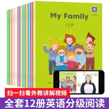 幼儿英语分级阅读 入门级 共12册 培生英文绘本书籍0-3-6岁宝宝英语早教书 有声启蒙教材 少儿英语读物幼儿园英语绘本自然拼读教材