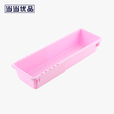 当当优品 可伸缩抽屉收纳盒 塑料厨房餐具整理分隔盒 粉色长盒当当自营 可伸缩设计 根据场景自由调节长短