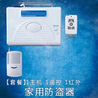家庭店铺市盗报警器盗器警报器主机感应门窗 1主机1遥控1红外