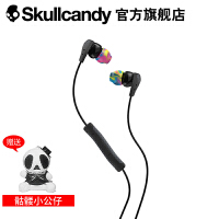 SKULLCANDY METHOD(吗啡)手机线控带麦入耳式耳机 石墨黑