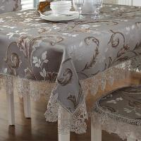欧式餐桌桌布布艺家用长方形盖布餐椅套椅垫套装桌旗美式茶几桌布