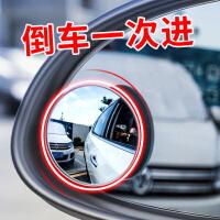 汽车后视镜小圆镜 倒车神器盲区盲点反光辅助镜360度可调防水镜子
