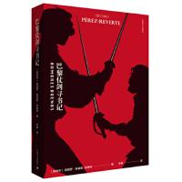 新书--巴黎仗剑寻书记 [西班牙]阿图罗・佩雷斯-雷维特,李静 9787532775897 上海译文出版社【直发】 达额