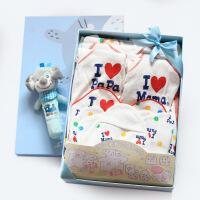 春夏季新生婴儿礼盒套装0-3个月宝宝纯棉系带衣服满月礼物 适合0-3个月宝宝