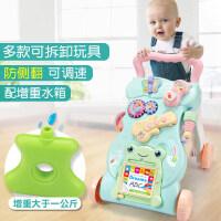 【支持礼品卡】儿童学走路婴儿学步车手推车玩具宝宝小推车助步多功能防侧翻男孩e6m