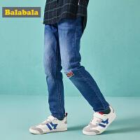巴拉巴拉男童长裤秋装新款中大童儿童裤子学生时尚休闲牛仔裤